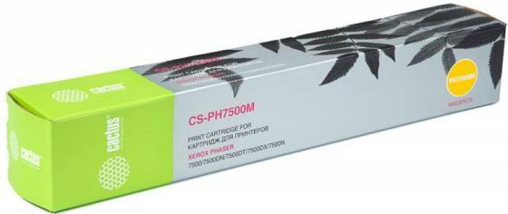 Тонер-картридж Cactus CS-PH7500M 106R01444 для Xerox Phaser 7500 пурпурный 17800стр тонер cactus cs ph7500m