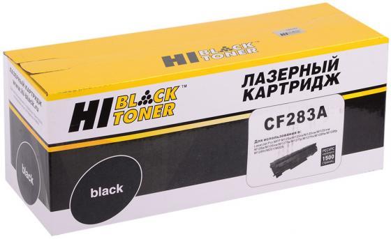 Картридж Hi-Black CF283A Hi-Black для HP LJ Pro M125/M126/M127/M201/M225MFP черный 1500стр фото