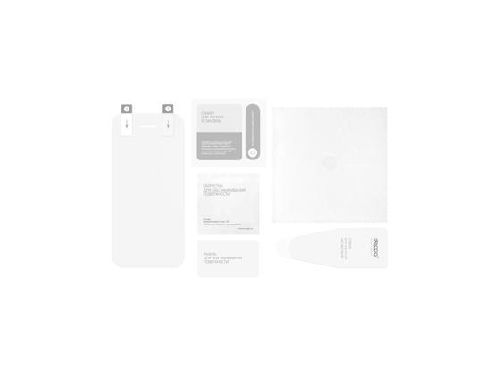 Защитная пленка Deppa для Samsung Galaxy S5 прозрачная 61311 аксессуар защитная пленка samsung galaxy tab a 9 7 deppa transperent 61390