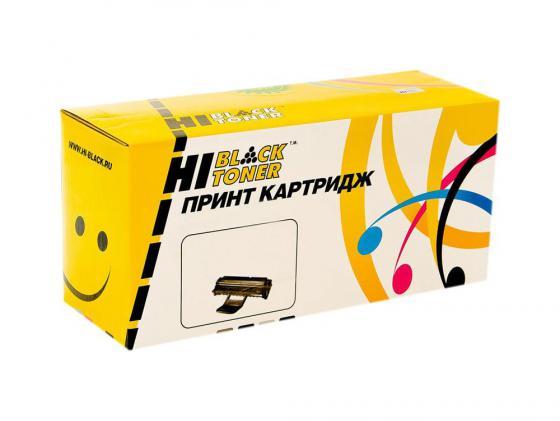 Картридж Hi-Black TN-245C для Brother HL-3140CW 3170CDW DCP-9020CDW MFC-9330CDW голубой 2000стр 221 refill color laser toner powder kits for brother hl3150 hl 3140 hl 3150 hl 3170 dcp 9020 mfc 9130 mfc 9140 hl 3140cw printer