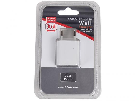 Сетевое зарядное устройство 3Cott 3C-WC-197W-2USB белый сетевое зарядное устройство gmini gm wc 008 1usb usb 1a белый