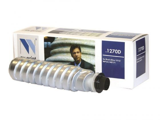 Картридж NVPrint Type 1270D для Ricoh Aficio 1515/MP161/MP171 7000стр тонер картридж nv print 1270d
