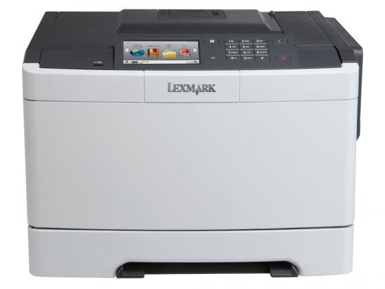 Принтер Lexmark CS510de цветной A4 30ppm 1200x1200dpi Ethernet USB 28E0070  510 x 510 x 450mah e 5colors 510x