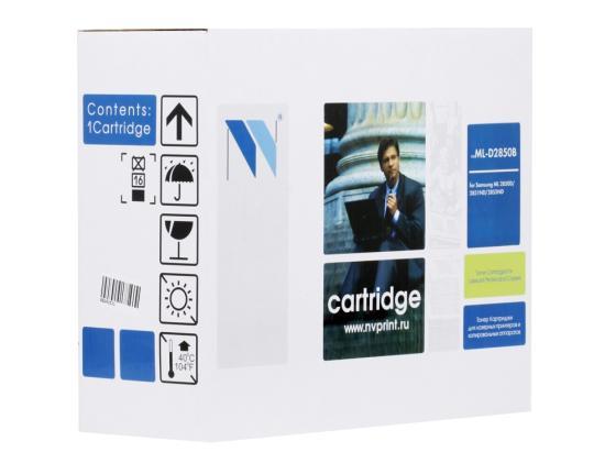 Фото - Картридж NV-Print ML-D2850B ML-D2850B ML-D2850B ML-D2850B для для Samsung ML-2850D/2851ND 5000стр Черный картридж для samsung ml 3050 3051nd ml d3050b 8k uniton premium