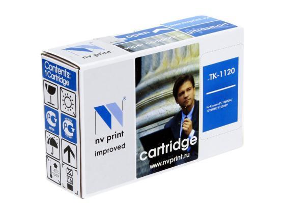 Картридж NV-Print TK-1120 для Kyocera FS-1060DN/1025MFP/1125MFP черный 3000стр свитшот print bar limp bizkit