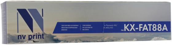 Картридж NV-Print KX-FAT88A для Panasonic KX-FL403RU/413RU/C413RU черный 2000стр картридж nv print kx fat431a7 для panasonic kx mb2230ru 2270ru 2510ru 2540ru
