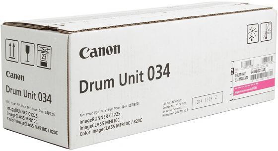 Фотобарабан Canon C-EXV034M для для Canon iRC1225/iF 34000стр Пурпурный