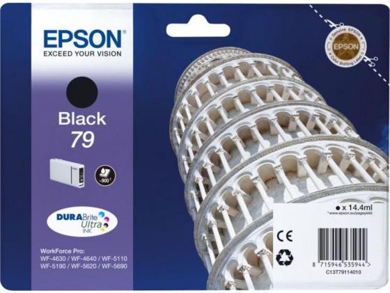 Картридж Epson C13T79114010 для WF-5110DW WF-5620DWF черный картридж epson t009402 для epson st photo 900 1270 1290 color 2 pack