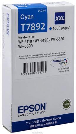 цена Картридж Epson C13T789240 для WF-5110DW WF-5620DWF голубой 4000стр онлайн в 2017 году