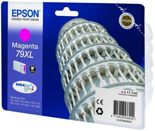Картридж Epson C13T79034010 для WF-5110DW WF-5620DWF пурпурный 2000стр картридж epson t009402 для epson st photo 900 1270 1290 color 2 pack