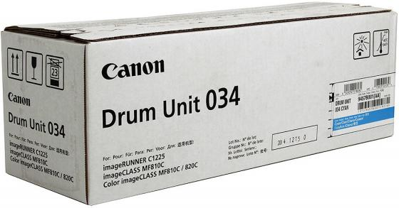 Фотобарабан Canon C-EXV034C для iRC1225/iF голубой 34000стр 9457B001 casio g shock g classic ga 120bb 1a