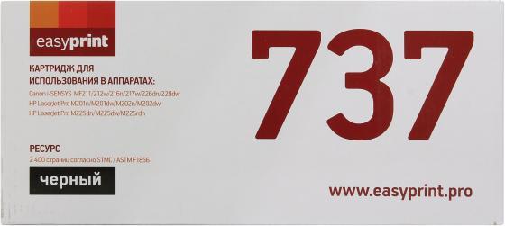 Картридж Easyprint 737 для Canon i-SENSYS MF211 MF212w 9435B004 2400стр LC-737 canon 737