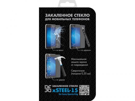 Защитное стекло DF xSteel-15 для Sony Xperia E4g защитное стекло onext для sony xperia e4g 40941