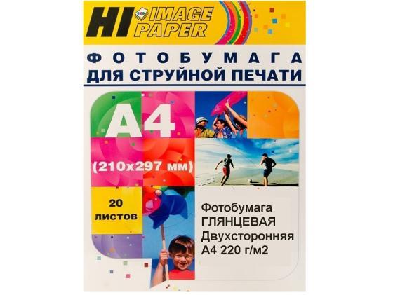 Бумага Hi-Black A21135 А4 220г/м2 глянцевая двусторонняя 20л бумага цв а4 20л 10цв хобби тайм 2 вида