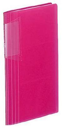 Визитница Kokuyo Novita 180 шт розовый MEI-N218P визитница kokuyo posity p3 745b на 400 карт синий