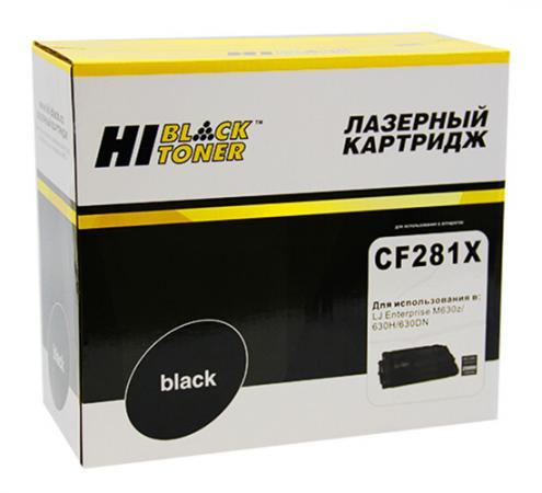Картридж Hi-Black CF281X для HP LJ Enterprise M630z/630H/630DN черный 25000стр