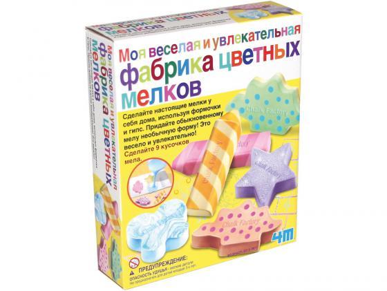 Игровой набор 4M Фабрика цветных мелков 00-04597 4м фабрика цветных мелков