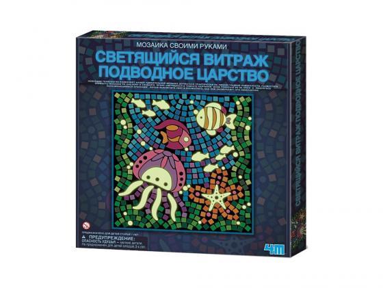 Игровой набор 4M Светящийся витраж Подводное Царство 00-04648 4m светящийся витраж подводное царство 4м