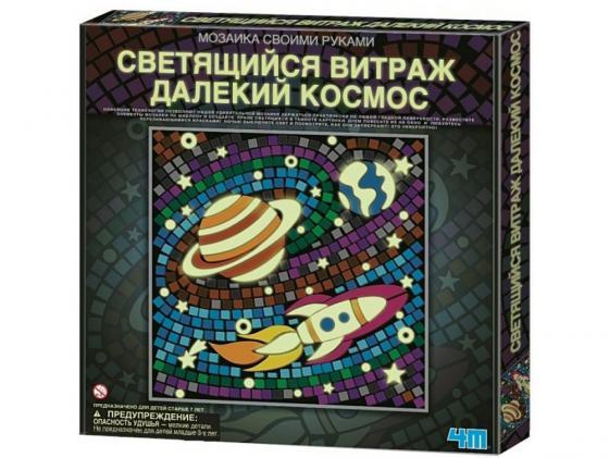 Игровой набор 4M Светящийся витраж Далекий космос 00-04649 4m светящийся витраж подводное царство 4м