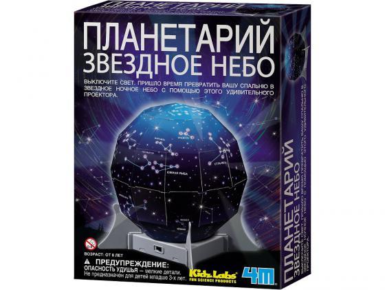 цена на Игровой набор .NoBrand Планетарий Звездное небо 00-13233