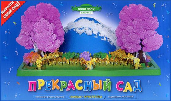 Научно-познавательный набор Good Hand Волшебный сад(chou ta) CD-016B good hand cd 023m ёлочка новогодняя chou ta