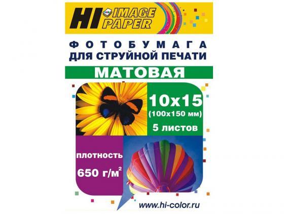 Бумага Hi-Black A20297 10x15 650г/м2 матовая магнитная односторонняя 5л чернила универсальные hi black 150701039931u hi black 0 5л bkpigm 150701039931u