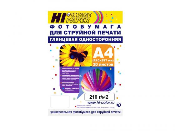 Бумага Hi-Black A200400U А4 210г/м2 глянцевая 20л бумага цв а4 20л 10цв хобби тайм 2 вида