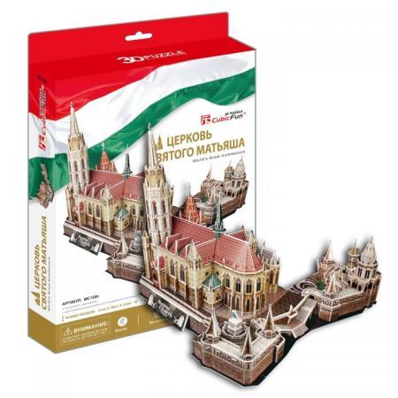 Пазл 3D — CubicFun Церковь Святого Матьяша (Венгрия) cubicfun 3d пазл рождественская церковь россия
