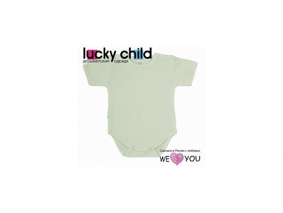 Боди футболка Lucky Child ажур, киви. размер 18 (56-62) футболка lucky child ажур киви разм 22 68 74 см