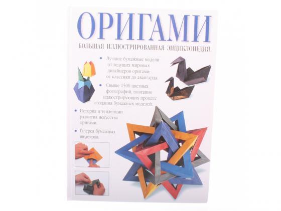 Книга Росмэн Детская иллюстрированная энциклопедия 06071