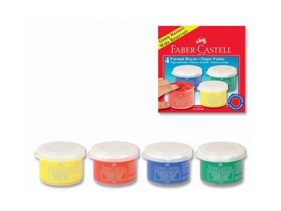 Краски пальчиковые Faber-Castell 4 цвета 160412 краски faber castell гуашь флуоресцентные цвета 6 шт