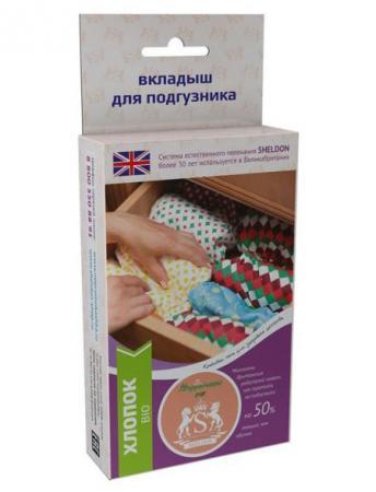 Фото Вкладыш для подгузника Шелдон-Непромокашка Био-хлопок на кнопках M вес 8-15 кг sh-12
