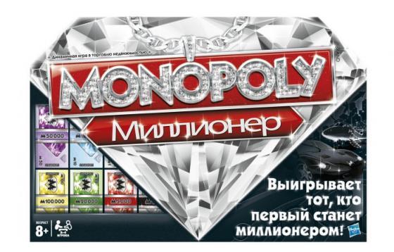Настольная игра Hasbro монополия Миллионер 98838 настольная игра hasbro hasbro настольная игра монополия миллионер