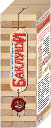 цена Игра для детей и взрослых Десятое королевство Баклуши 1505 в интернет-магазинах