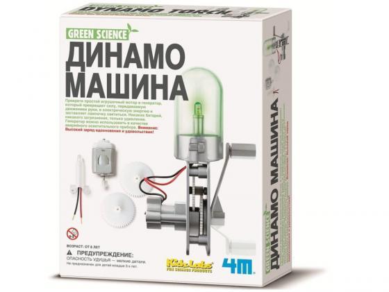 Игровой набор 4m Динамо машина 00-03263 4 0mhz 4m 3p