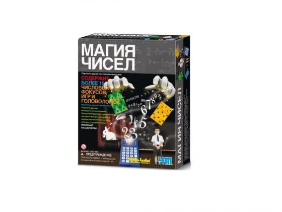 Игровой набор 4M Магия чисел 00-03293 4m набор авиатор 4м