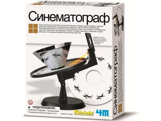 Игровой набор 4M Синематограф 00-03255 4m 4m 00 03278 солнечная энергия