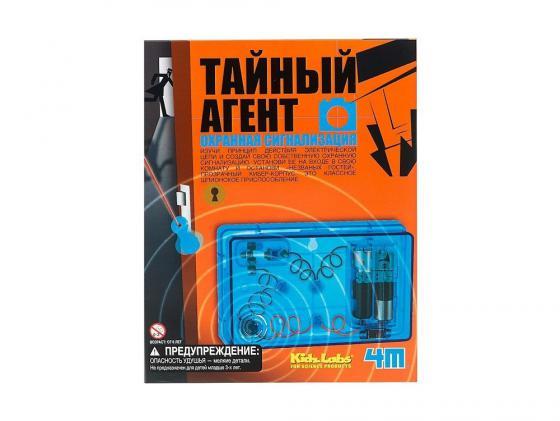 Игровой набор 4M Тайный агент Охранная сигнализация 00-03246 315 мгц беспроводная gsm главная охранной охранная сигнализация автоматический номеронабиратель смс сим позвоните нам затыкают