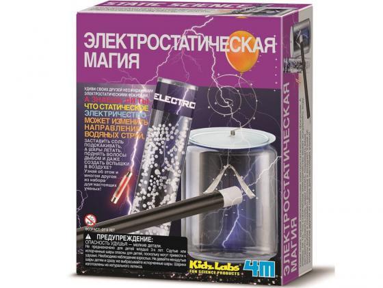 Игровой набор 4M Электростатическая магия 00-03354 4m 4m 00 03278 солнечная энергия
