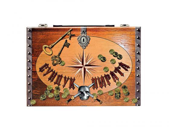Игровой набор Fantastic Сундук пирата 2045