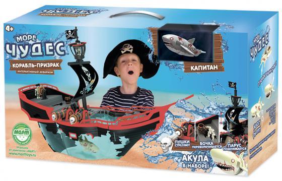 Интерактивная игрушка Lil' Fishys Корабль-призрак от 3 лет разноцветный 147261 море чудес море чудес радужная медуза роза