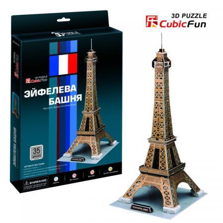 Пазл 3D 35 элементов CubicFun Эйфелева Башня (Франция) C044H cubicfun 3d пазл эйфелева башня париж cubicfun 82 детали