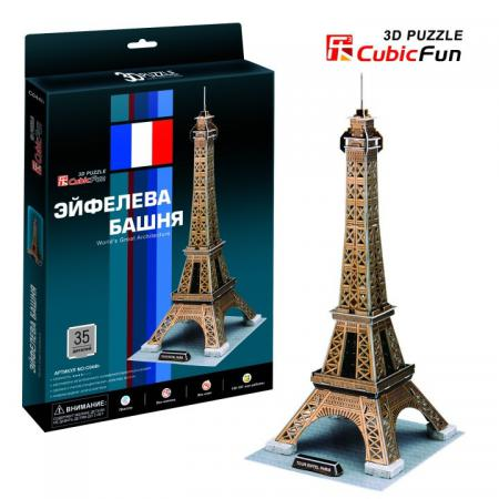 Пазл 3D 35 элементов CubicFun Эйфелева Башня (Франция) C044H cubicfun 3d пазл эйфелева башня 2 франция cubicfun 33 детали