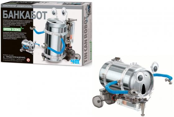 Робот электронный 4M Банкабот двигающийся 4m фигурки из формочки грузовики 4м