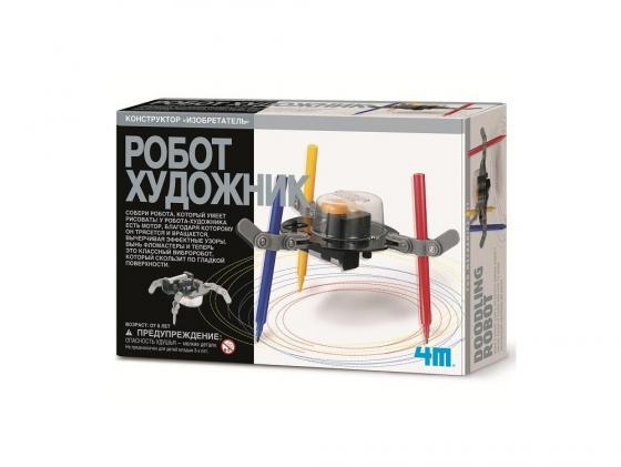 Игровой набор 4M Робот художник 00-03280 4m робот художник 00 03280