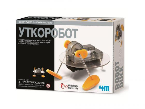 Игровой набор 4M Уткоробот 00-03907 compatible bare bulb lv lp06 4642a001 for canon lv 7525 lv 7525e lv 7535 lv 7535u projector lamp bulb without housing
