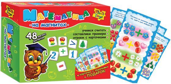Мягкий пазл 48 элементов Vladi toys Математика на магнитах 1502-04 vladi toys кд умнички азбука на магнитах