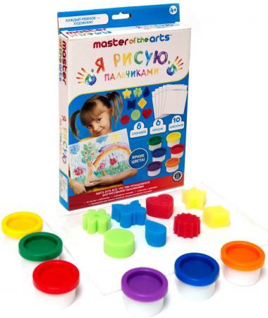 Набор для рисования Master of the arts Я рисую пальчиками 6 цветов набор для рисования master of the arts я рисую без кисточки 3 цвета 02102