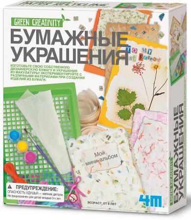 Набор для творчества 4m Бумажные украшения от 8 лет 00-04562 4m набор авиатор 4м