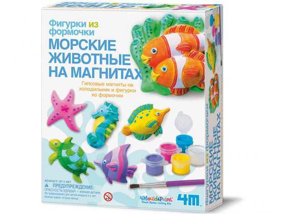 Набор для творчества 4M Морские животные на магнитах 00-03511 магниты 4m морские животные